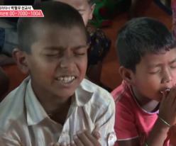 방글라데시 아이들에게 하나님을 알아가게 해주세요!
